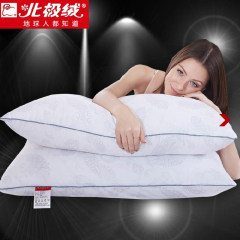 北极绒 经典款可水洗超柔高弹保健枕芯 羽丝绒护颈保健枕头 白色印花一对装 48*74CM