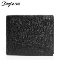 DANJUE 丹爵 头层牛皮2折短款钱包 简约设计多卡位钱夹 横竖二款可选 横款 黑色