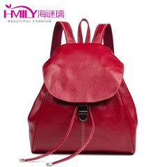 HMILY海谜璃 头层牛皮女士双肩包 时尚抽带搭扣女背包 可调节肩带 H6886 红色 均码