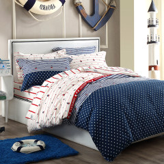 南极人四件套纯棉床上用品全棉被套床单式四件套 1.5-1.8米床通用 水手 1.5m-1.8m床适用