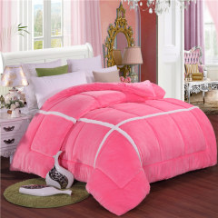 欢乐时光 法兰绒加厚保暖7斤冬被  200*230cm 粉色 200*230cm