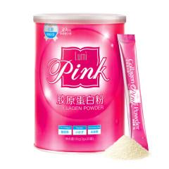 Lumi 胶原蛋白粉(鱼胶原蛋白) 3g*30袋