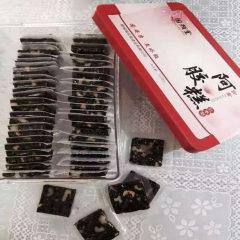 [固颜堂阿胶糕] 调理养生养颜固原胶 50片/盒(红枣型)