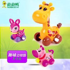 贝贝鸭上链会跑野外动物版3件套玩具