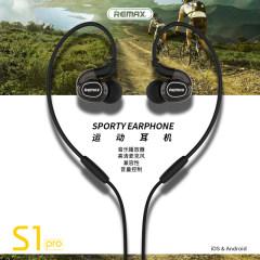Remax/睿量 活塞耳机挂耳式小米苹果手机通用耳麦线控重低音
