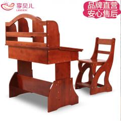 李贝儿加拿大进口高档松木可升降调节宝宝儿童学习桌椅SY211