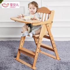 李贝儿儿童餐椅实木便携可折叠桌椅多功能餐椅宝宝吃饭餐桌座椅子