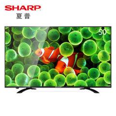 Sharp夏普 LCD-50TX55A 50英寸高清4K液晶智能网络平板电视机