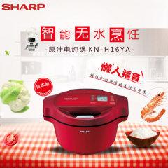 Sharp夏普 KN-H16YA多功能炒菜机智能无水烹饪锅家用懒人锅进口