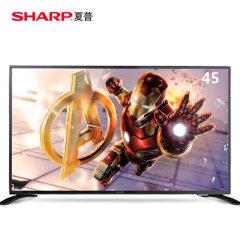 Sharp夏普 LCD-45T45A 45英寸液晶网络wifi智能平板电视机40 42