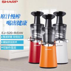 夏普榨汁机低速榨汁32转分钟 家用婴儿可制雪泥EJ-S20-RDW 橙色