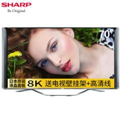 夏普(SHARP) LCD-70SX970A 70英寸8K超清HDR语音智能网络平板电视