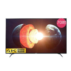 夏普电视LCD-70MY6150A