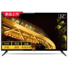 SHARP/夏普32B4HA  32英寸家用智能高清液晶平板网络wifi电视机
