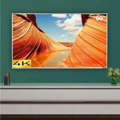 SHARP/夏普LED-60SU475A  60英寸4K超清智能语音wifi家用电视