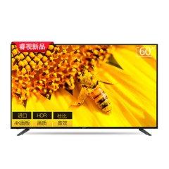 夏普(SHARP)60A3UZ 60英寸 4K超高清 智能网络液晶电视机