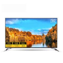 夏普50寸液晶电视 XLED-50SU480A