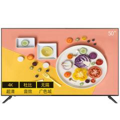 夏普 50英寸4K智能网络家用液晶平板电视机 黑色 50M580