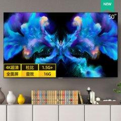 夏普(SHARP)50X6P 50英寸4K超高清智能网络液晶全面屏平板电视机55 新品上市