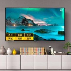 夏普(SHARP) 42M3RA 42英寸高清智能网络液晶家用彩电平板电视机40 新品上市