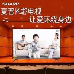 【新品上市】夏普4T-Z65A3CA 65英寸 4K超高清金属边框 人工智能液晶平板K歌电视