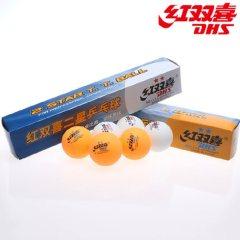 红双喜DHS/二星乒乓球白6只装(仅限自提)