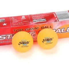 红双喜DHS/三星乒乓球6只装白球(仅限自提)