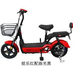 澳柯玛新国标电动车G50-3C   仅限富贸商城体验店自提 炫乐红配油光黑
