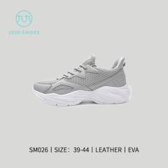 时尚透气运动鞋 灰色 39