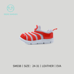 毛毛虫儿童运动鞋 红色 24