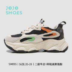 多彩老爹鞋 米色 35