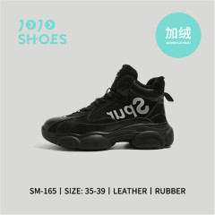 SM165休闲鞋-黑色 黑色 35