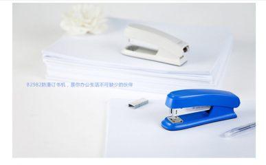 齐心B3828订书机财务装订机统一12号商务通用办公用品订书器白色 白色