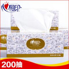心相印商用(恒金)D200盒装面巾纸 1提(3盒)