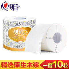 心相印卷纸商务卷筒纸 180克恒金卷筒卫生纸BT180 厕纸 1提(10卷)