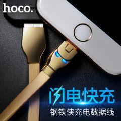 浩酷 U14 钢铁侠充电数据线 苹果手机快充线 金色