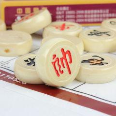 成功牌中国象棋9155