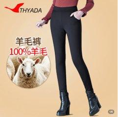 【100%羊毛裤】女秋冬保暖外穿棉裤打底裤加厚高腰暖宫裤子 黑色 XL
