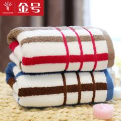 金号毛巾纯棉 122g加厚吸水洗脸毛巾 成人情侣家用面巾 红色 70*34cm 格条加厚毛巾