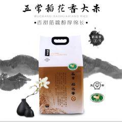 粮佰年 五常稻花香 五常大米5KG