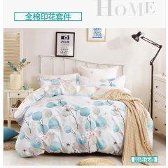 维科家纺 床品四件套 全棉印花四件套 床单 被套 枕套-晨语花香