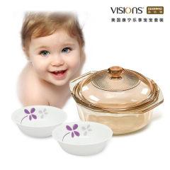 美国康宁晶彩玻璃乐享宝宝三件套 碗 汤锅 炖锅 套装(幸运草套装)