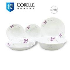 美国康宁 紫色幸运草 碗盘套装 玻璃餐具套装 紫色幸运草系列 六件套