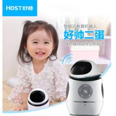 好帅二蛋智能云教育学习机器人Q6