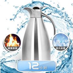 栢士德 真空欧式壶2L 不锈钢保温壶 水壶   BST-035B