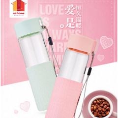 So.home 乐彩随手杯套装(2只装)玻璃水杯 水具套装C145-300-2