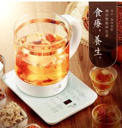 海尔施特劳斯养生壶 煮茶器 电水壶 HSW-H33G