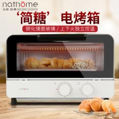 北欧欧慕 立式电烤箱NKX1208