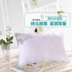 维科家纺 云丝枕  对枕 枕头VKM-15505