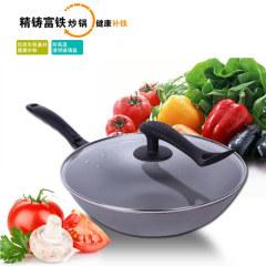 苏泊尔 精铸铁锅无涂层煎炒锅可立盖VC32QF01